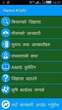 Hamro Krishi apk screenshot