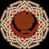 Noorbakhshi Qaida Part-2 icon