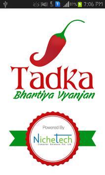 Marathi Recipe Book poster