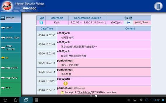 Nusoft IDR UI Demo apk screenshot
