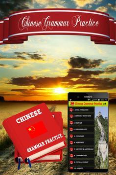 Chinese Grammar Practice poster