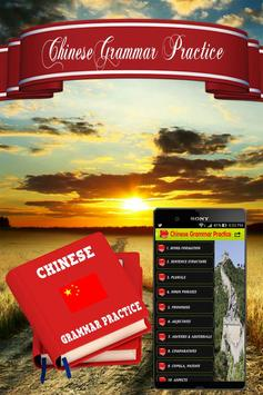 Chinese Grammar Practice apk screenshot