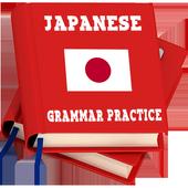 Japanese Grammar Practice icon
