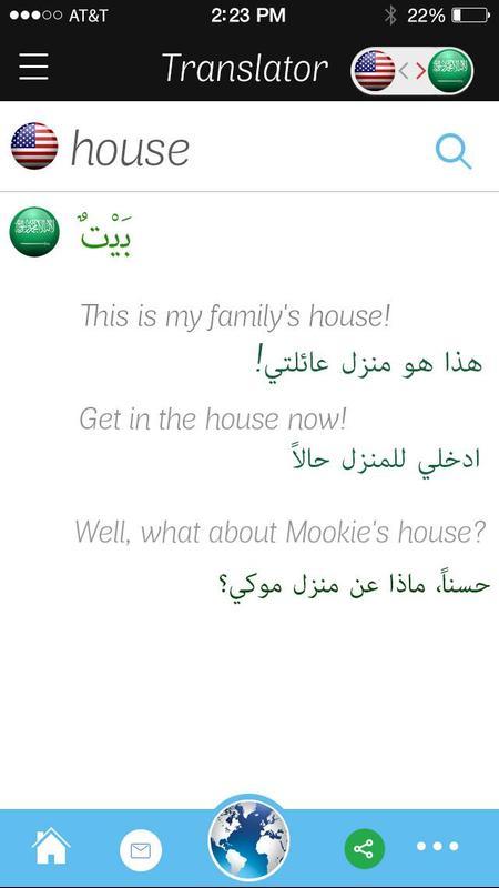 Google translate offline apk free download