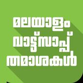 Malayalam Whatsapp SMS icon
