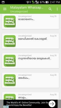 Malayalam Whatsapp SMS apk screenshot