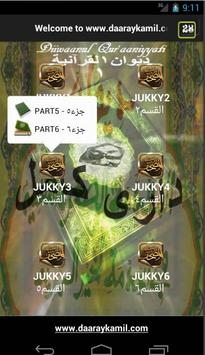 DiiwaanulQuraaniyyati-1 apk screenshot