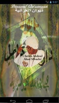 DiiwaanulQuraaniyyati-1 poster