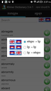 Khmer Dictionary 3 in 1 apk screenshot