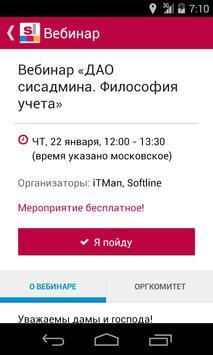 Softline Mobile apk screenshot