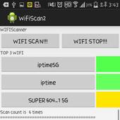 (TEST) WiFi Scan icon