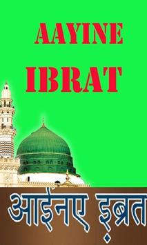 Aainae Ibrat In Urdu poster