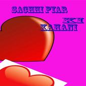 Sachi PyarKi Kahani icon