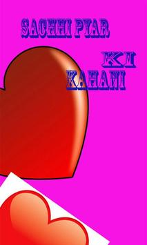 Sachi PyarKi Kahani poster