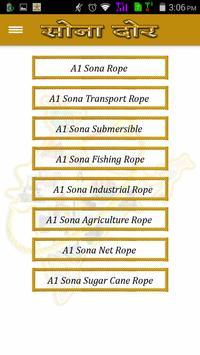 Sona Rope apk screenshot