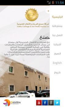 ArabatCo poster