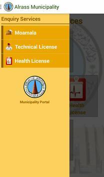Alrass Municipality - Qassim apk screenshot