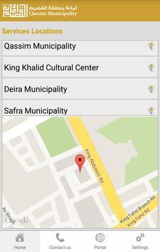Qassim Municipality apk screenshot