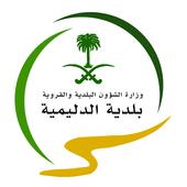 بلدية الدليمية - صور و أرسل icon