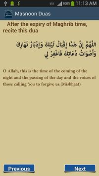 Masnoon Dua - Daily Dua apk screenshot