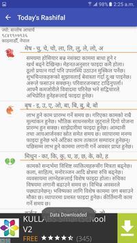 Mero Stock apk screenshot