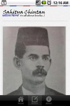 Marathi Book Chimukli Esapniti poster