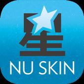 2015星峰大會 icon