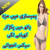 Humbistry Main Lazat Barhana icon