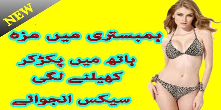 Humbistry Main Lazat Barhana apk screenshot