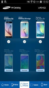 Samsung Mobile Catalog apk screenshot