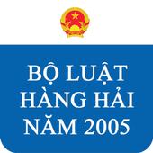 Bo luat Hang hai Viet Nam 2005 icon