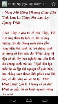 12 Dai Nguyen Phat Duoc Su apk screenshot