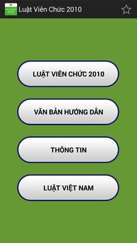 Luat Vien chuc Viet Nam 2010 poster