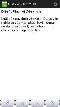 Luat Vien chuc Viet Nam 2010 apk screenshot