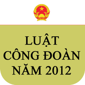 Luat Cong doan 2012 icon