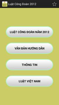 Luat Cong doan 2012 poster