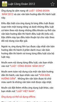 Luat Cong doan 2012 apk screenshot