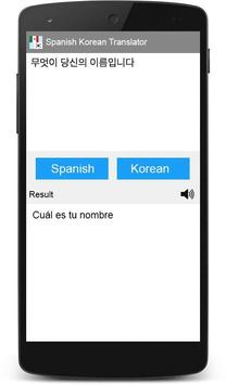 Korean Spanish Translator apk screenshot