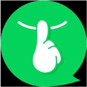 스쿨릿(Schoolet) - 우리학교 비밀 정보통 icon