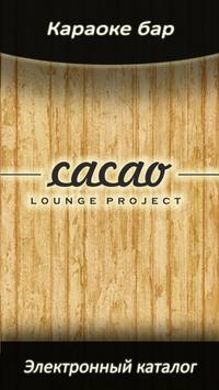 CACAO Lounge Project poster