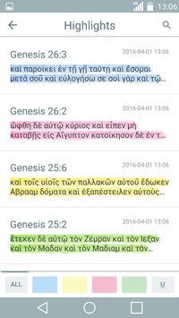 Septuaginta + NT apk screenshot