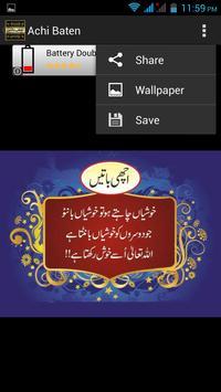Achi Baten apk screenshot