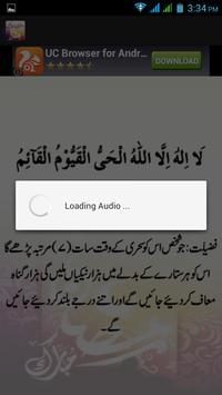 Ramzan Dua with Audio apk screenshot