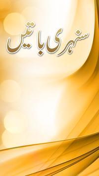 Sunehri Batain in Urdu poster