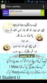 Urdu Lateefey apk screenshot