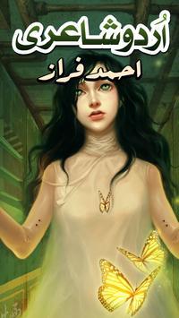 Ahmad Faraz (Urdu Shayari) poster