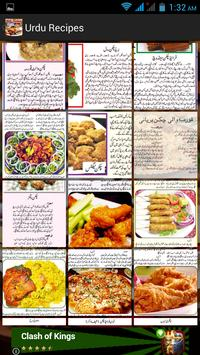 Urdu Pakwan (Urdu Recipes) apk screenshot