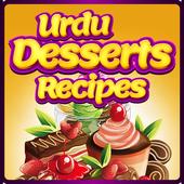 Urdu Dessert Recipes icon