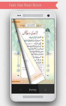 Sunnahs of Rasoolullah(SAW) apk screenshot