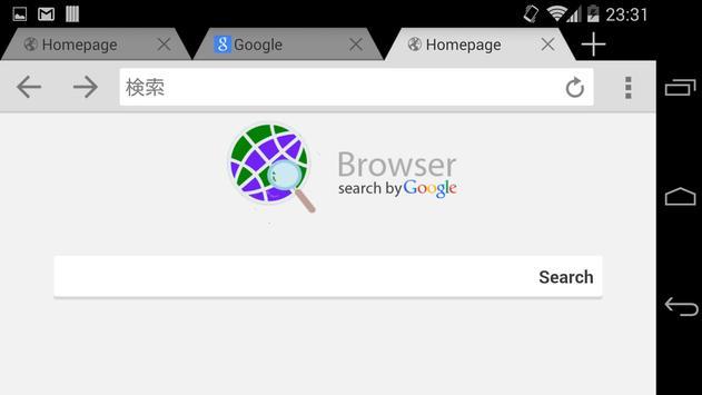 speed browser apk screenshot